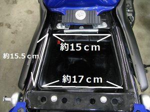 中古バイク ホンダ CB400SF ブルー シート下収納