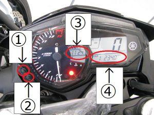 mt-25 スピードメーター 時計 トリップメーター 設定