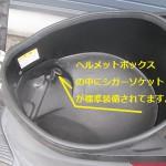中古車 スズキ アドレスV125G レッド シートボックス