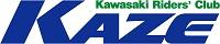 KAZE カワサキ カゼ