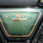 ヤマハ SR400 30thアニバーサリーリミテッドエディション グリーン サイドカバー
