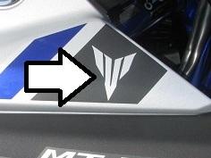 ヤマハ MT-25 ロゴ 拡大