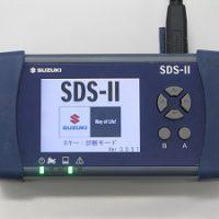 スズキ診断機SDS-2