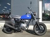 ホンダ Ape50(エイプ50) ブルー 右側小