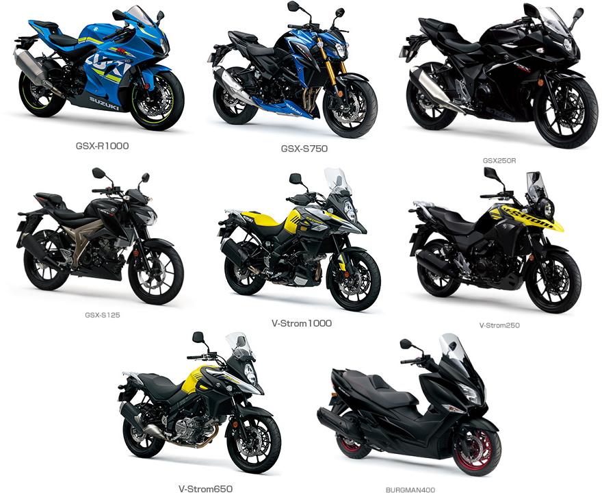 2017年東京モーターサイクルショースズキ出品予定車両