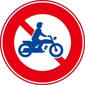 二輪車通行規制検索ページ