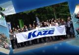 カワサキイベント情報 KAZE
