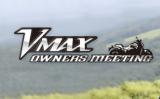 2017年 VMAX オーナーズミーティング バナー