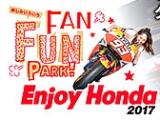 全日本ロードレース ホンダファンシートチケット
