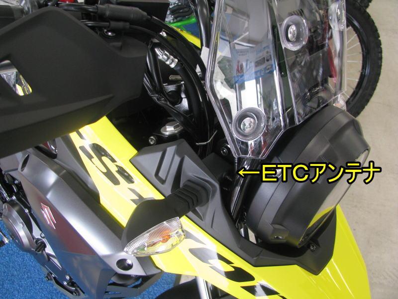 Vストローム250 ETCアンテナ取付位置