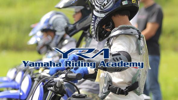 ヤマハ 親子バイク教室