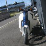 新車 ホンダ スーパーカブ110 ブルー 前側