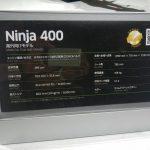 2018年モデル? カワサキ NINJA400 の諸元(東京モーターショー2017)