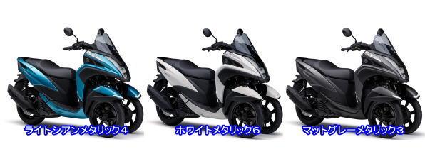 ヤマハ 2018年モデル TRICITY125(トリシティ) 発表になりました。