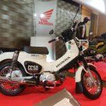 2018年2月発売予定モデル ホンダ クロスカブ50(cross cub50)ホワイト
