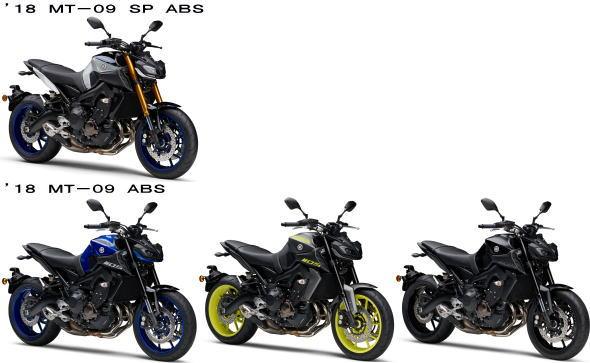 2018年モデル ヤマハ MT-09 SP ABS、MT-09 ABS が発表になりました。ご注文お待ちしております。