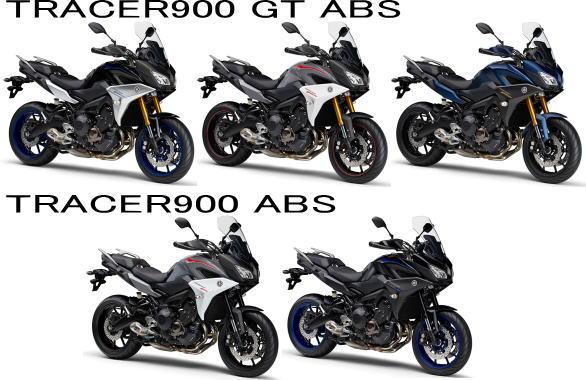 新商品情報 ヤマハ TRACER900GT ABS と TRACER900ABS 2018年4月20日発売