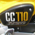 新車情報 ホンダ クロスカブ110 イエロー サイドカバー