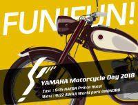 イベント情報 ヤマハ モーターサイクルデイ 2018(YAMAHA Motorcycle Day 2018)