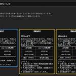 カワサキからのお知らせ ならし運転の変更について 2018年10月30日