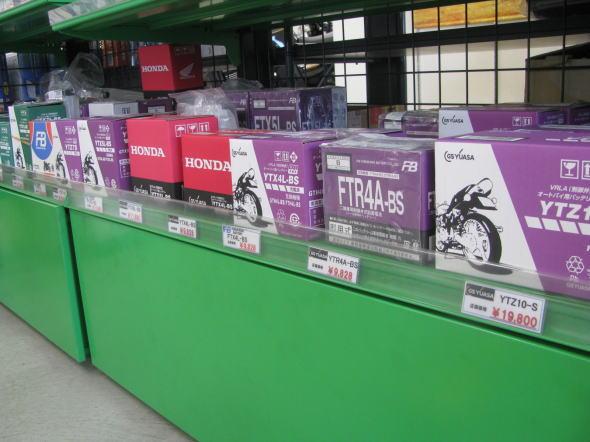 消耗品 オートバイ用のバッテリー販売してます。