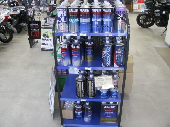 消耗品 オートバイ用の ブレードフューズ 店頭で販売しております。