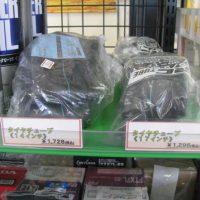 消耗品 オートバイ用 タイヤチューブ(17インチ、14インチ) 店頭で販売しております。