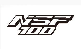 ホンダ HRC ミニバイクレーサー NSF100 のご予約受付開始のご案内です。