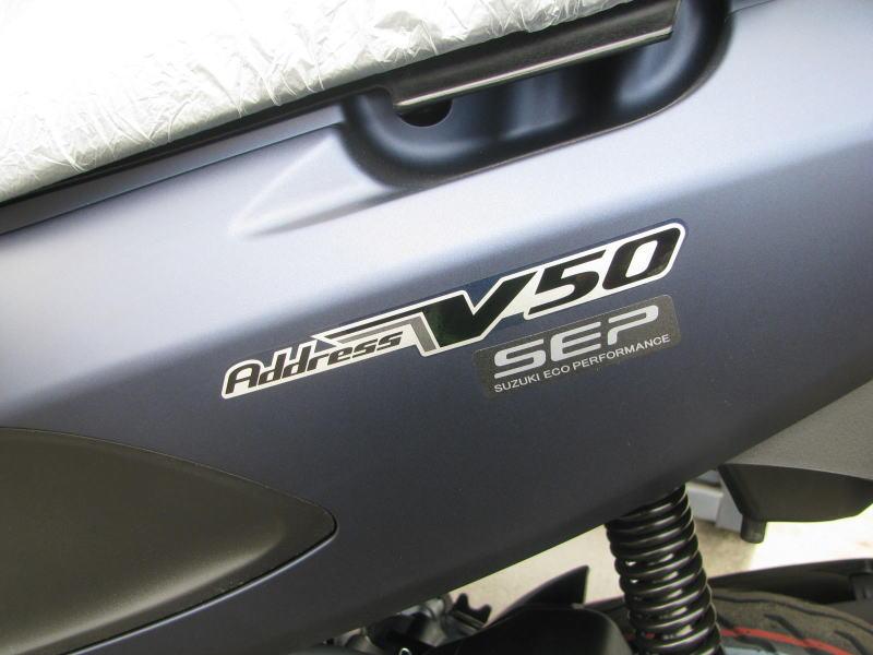 新車情報 スズキ アドレスV50 マットブルー エンブレム