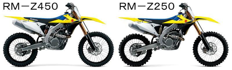 新商品情報 2020年モデル スズキ オフロードコンペティションモデル RM-Z450、RM-Z250 が発表されました。