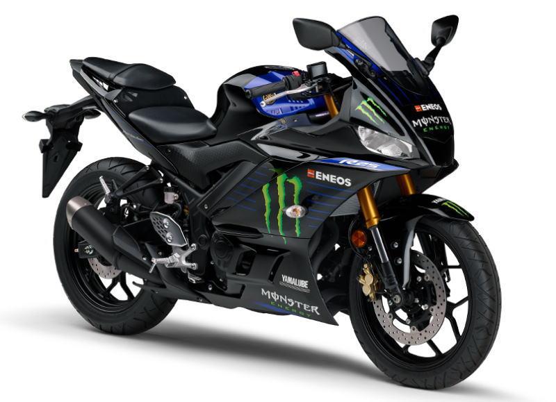 新商品情報 ヤマハ R3/R25 Monster Energy Yamaha MotoGP Edition(モンスターエナジー ヤマハ モトGP エディション)