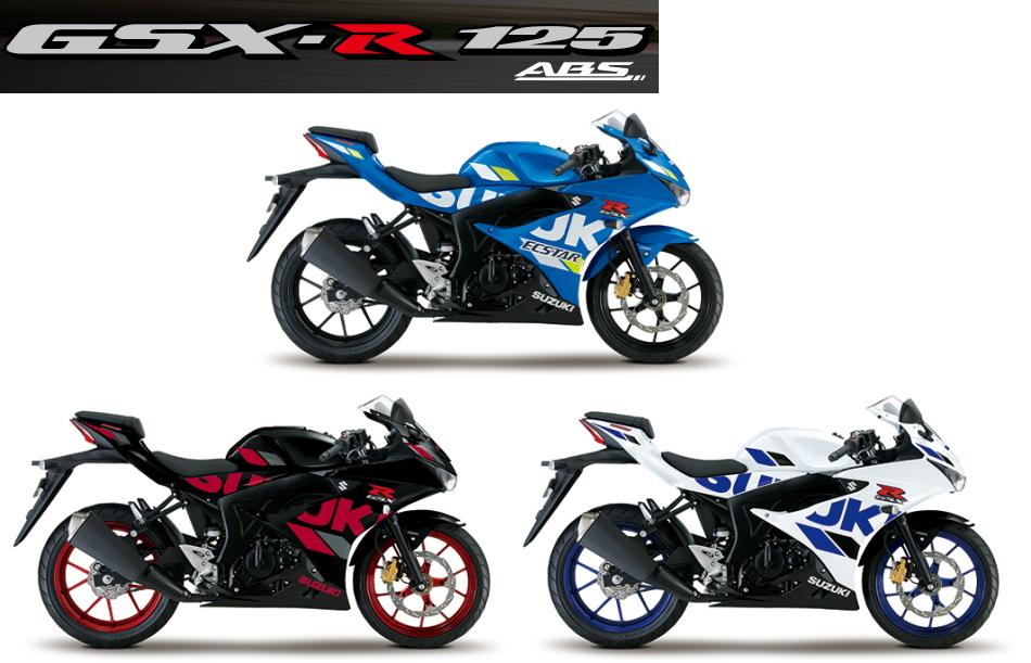 新商品 スズキ GSX-R125 ABS 2020年モデル発売