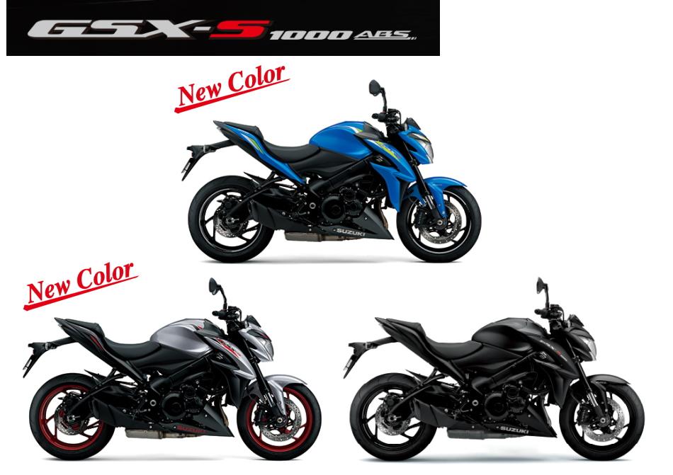 新商品情報 スズキ GSX-S1000 ABS 2020年モデル