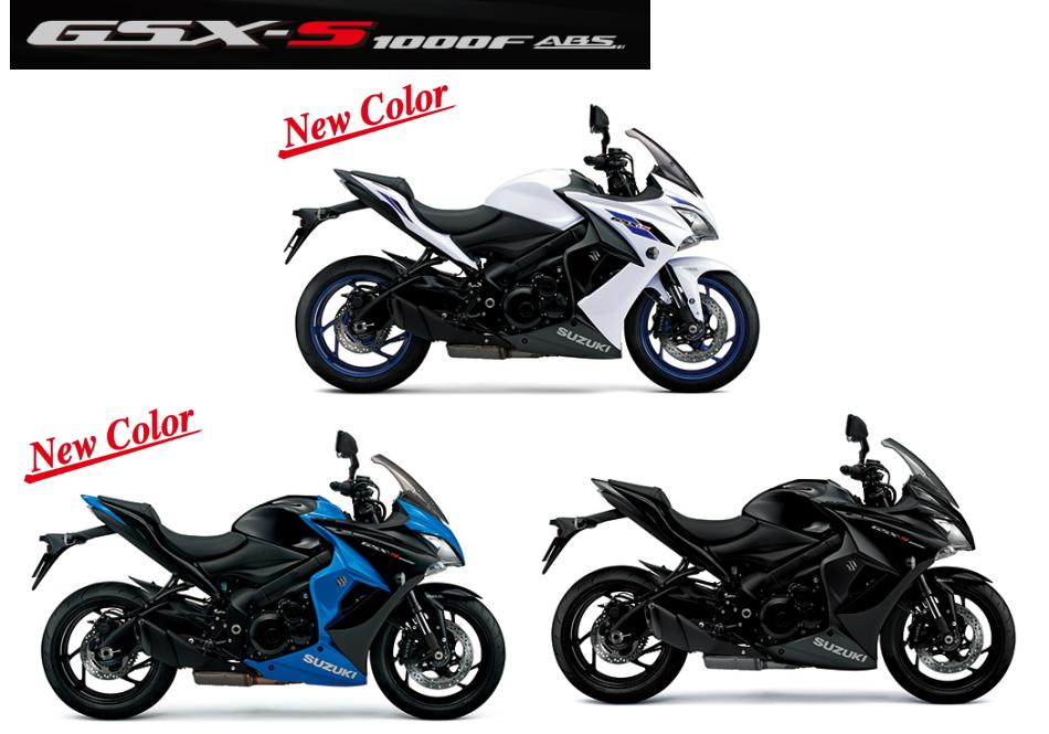 新商品情報 スズキ GSX-S1000F ABS 2020年モデル