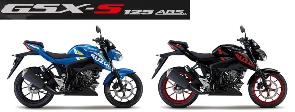 新商品 スズキ GSX-S125 ABS 2020年モデル 発売
