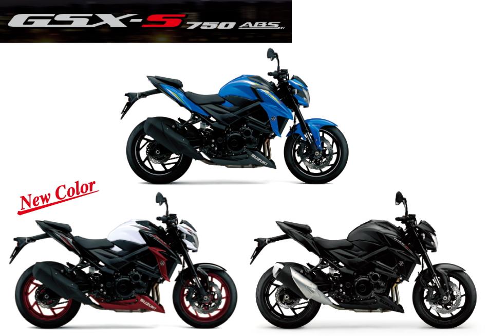 新商品情報 スズキ GSX-S750ABS 2020年モデル