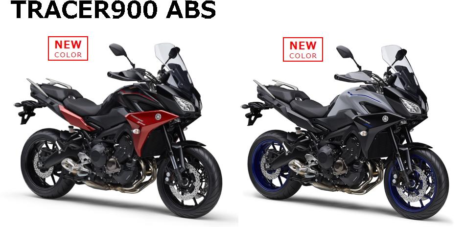 新商品情報 ヤマハ TRACER900 ABS 2020年モデル