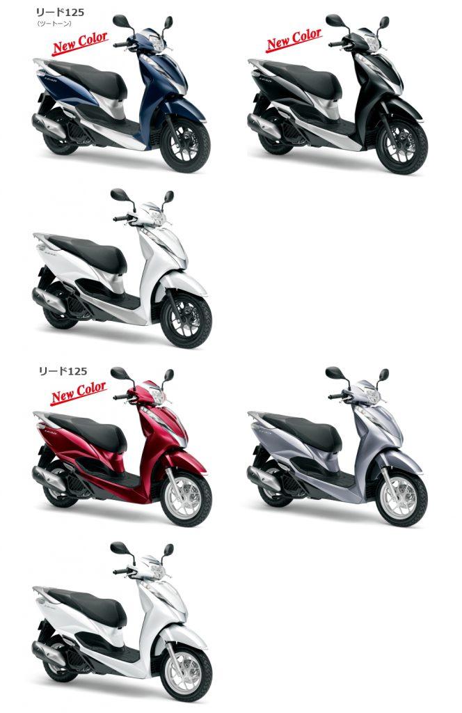 新商品 ホンダ リード125(LEAD125) 2019年モデル 発売