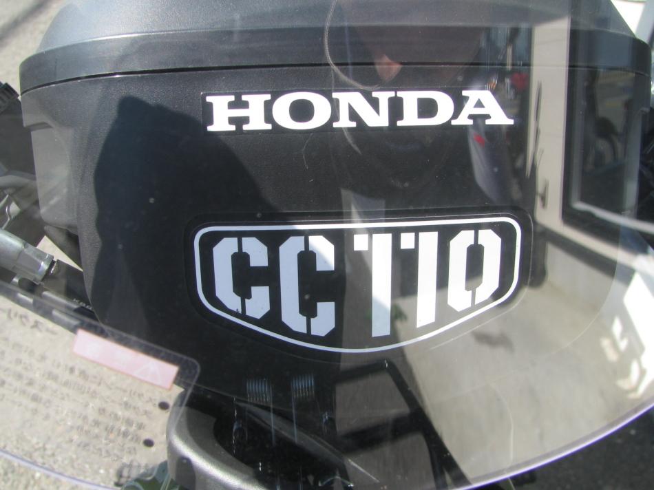 中古車 ホンダ クロスカブ110 グリーン メーターロゴ