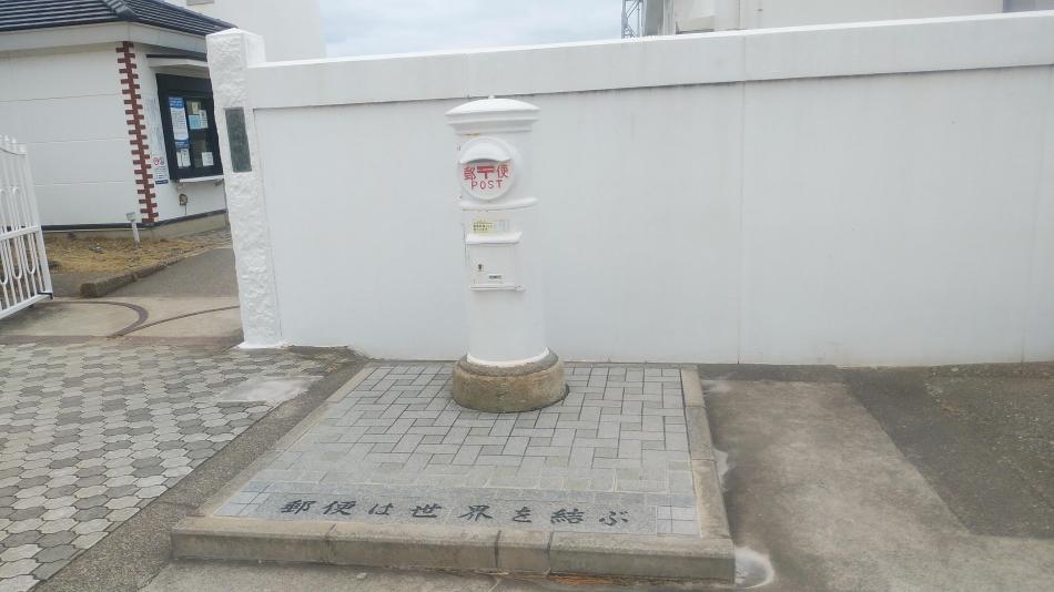 ツーリング 犬吠埼灯台 白いポスト