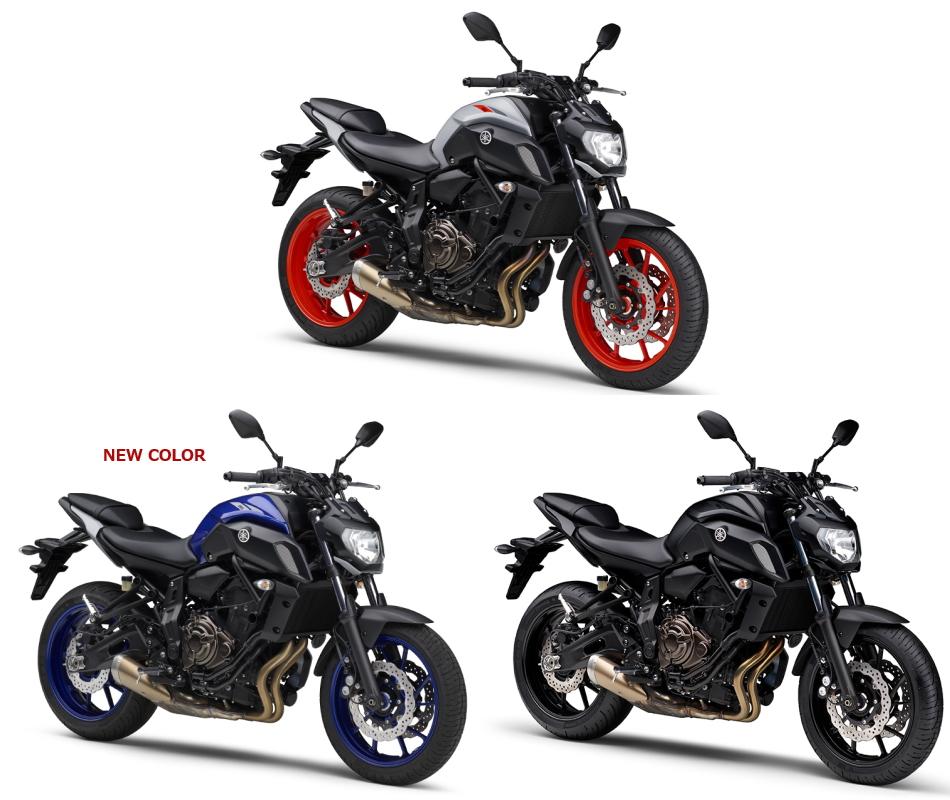 新商品 ヤマハ MT-07 ABS 2020年モデル 発表
