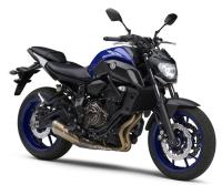 新商品 ヤマハ MT-07 ABS 2020年モデル発表