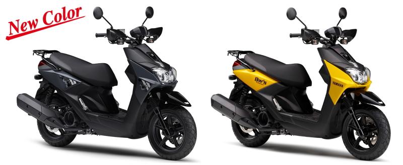 新商品情報 ヤマハ BW'S125(ビーウィズ) 2020年 新色発表