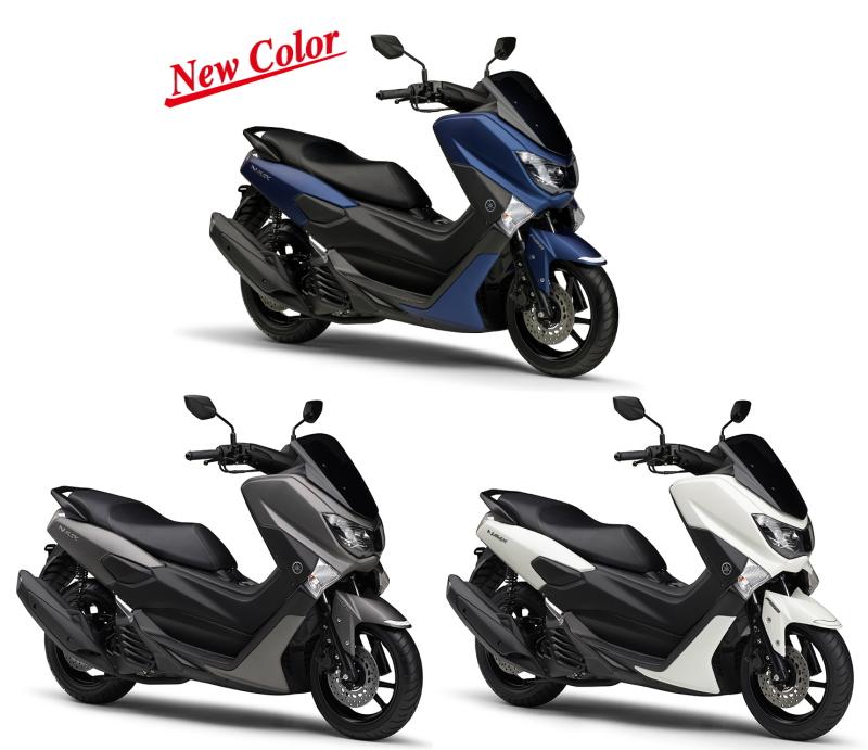 新商品情報 ヤマハ NMAX125 2020年 新色 発表
