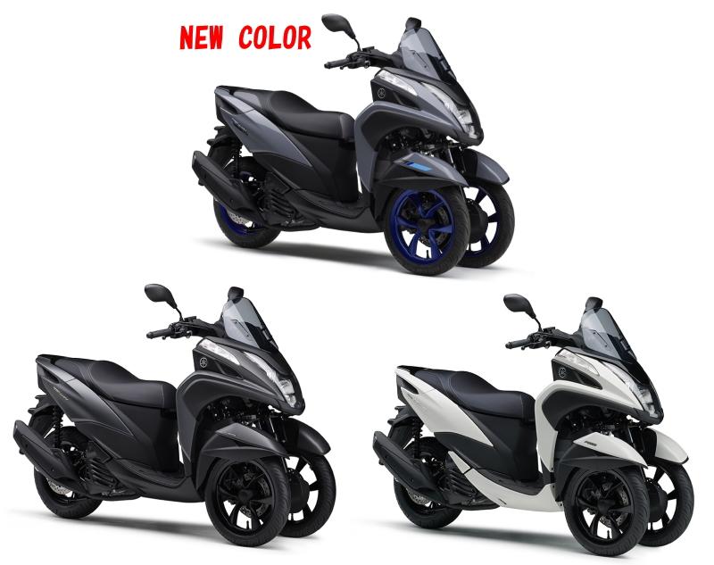 新商品情報 ヤマハ TRICITY155 ABS(トリシティ155 ABS) 2020年モデル 発表