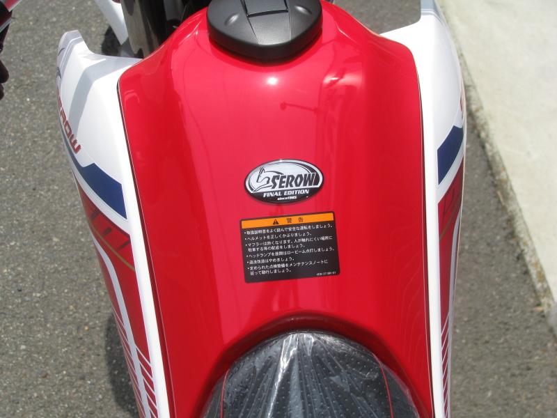 新車 ヤマハ セロー250ファイナルエディション レッド/ホワイト(赤/白) ガソリンタンクエンブレム