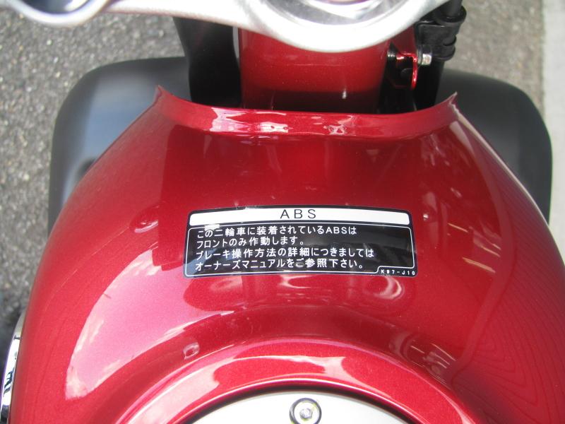 新車 ホンダ モンキー125ABS レッド ABSコーションラベル