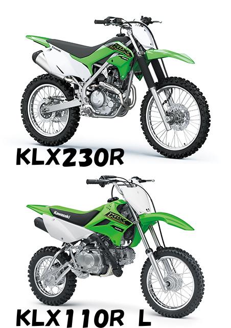 新商品情報 2021年モデル カワサキ オフロードコンペティションモデル KLXシリーズ が発表されました。