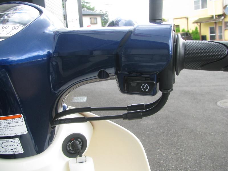 新車 ホンダ スーパーカブ110 ブルー スタータースイッチ