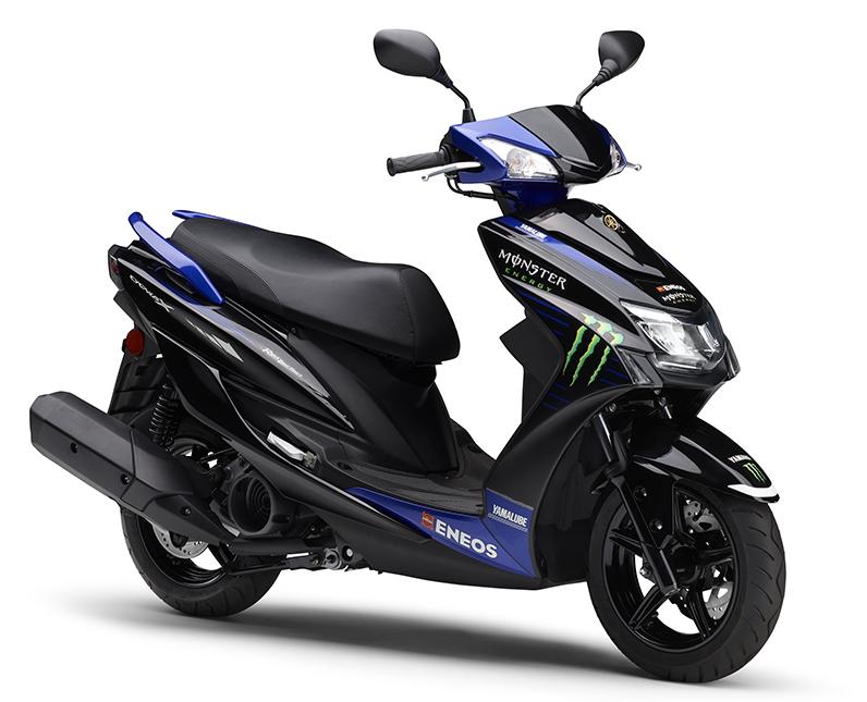 新商品情報 ヤマハ シグナスX モンスターエナジー ヤマハ MotoGP Edition 限定800台 発表